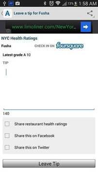NYC Health Ratings
