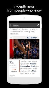 体育新闻聚合