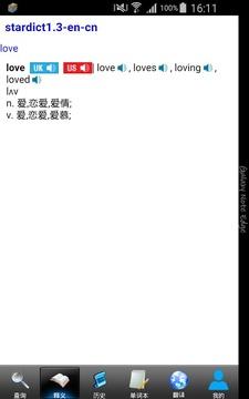 日语词典FocusDict