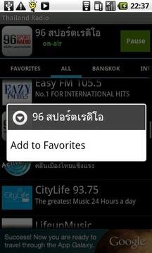 Thailand Radio