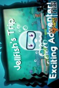 小水母找妈妈 Tiny JellyFish