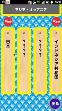 ふって!世界×寿司