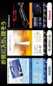 きせかえカレンダー(无料)壁纸を选べるスケジュール管理アプリ