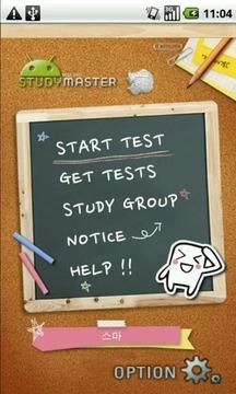 StudyMaster old version