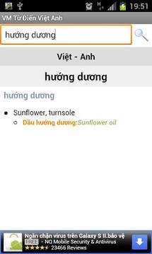 VM Từ Điển Việt Anh