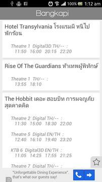 THShowtime (เช็ครอบหนังไทย)