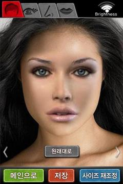 面部处理 FaceCompose v1.0.0