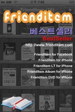 FI 베스트셀러 - 도서 순위