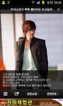 SBS 드라마 SHOP