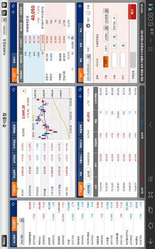미래에셋증권 태블릿 M-Stock 1.12