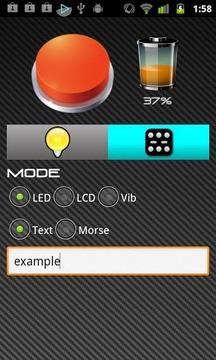 Morse Torch