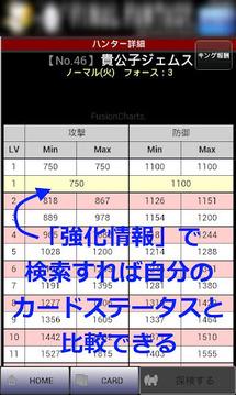 楽々探検 for ド リ ラ ン ド 4th