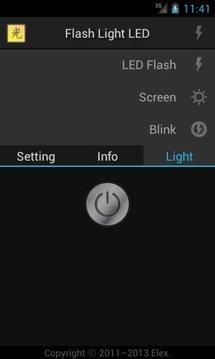 Flash Light LED (AE)
