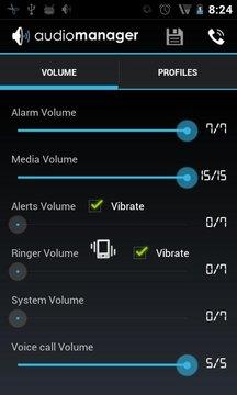 AudioManager 安卓皮肤