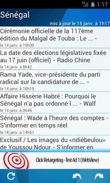 NewsFlash! Sénégal