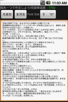 Majibun 自动作文 旧版