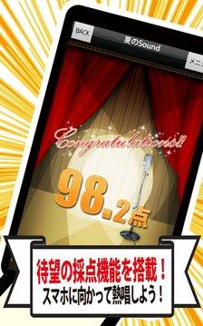 12万曲を采点「カラオケJOYSOUND」プロの指导で上达!