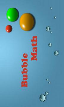 Bubble Math Lite