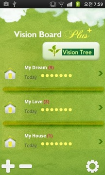 비밀 포토 다이어리(Vision Board/ 비전보드)