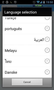 GO 短信语言