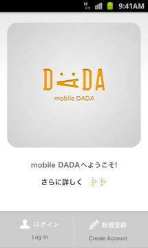 mobileDADA
