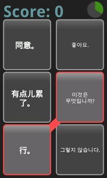 AE 여행 중국어회화_맛보기