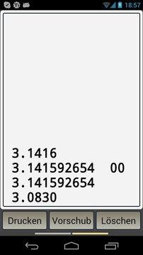 惠普45科学计算器