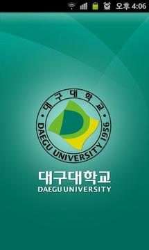 대구대학교