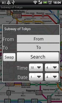 Subway of Tokyo