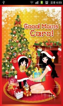 굿맘스 캐럴 (크리스마스 carol)