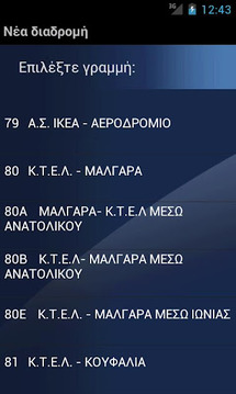 Thessaloniki ByBus