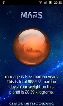 太阳系计算器