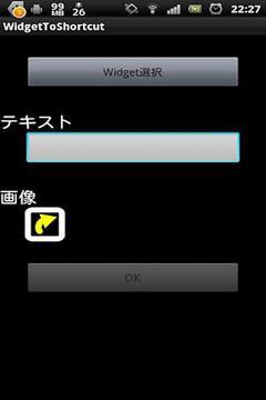 Widget To Shortcut