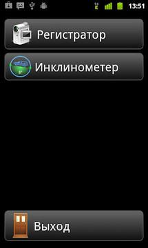 LIFEMONITOR: Регистратор