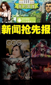 GGGames-第13期