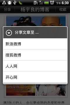 杨宇良的博客