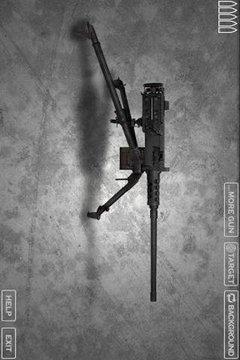 Sim Gun M2HB