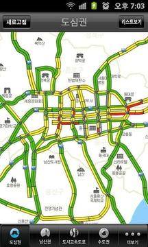 서울 빠른길