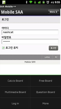 SAA Mobile ++