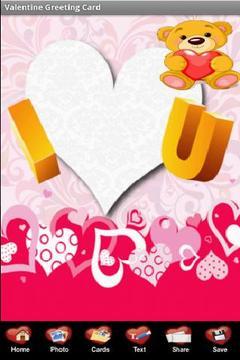 趣味情人贺卡Valentines Day Greeting