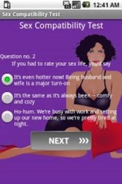 性别男性的兼容性测试