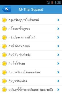 M-Supasit Thai