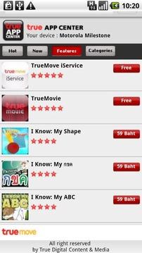 True App Center
