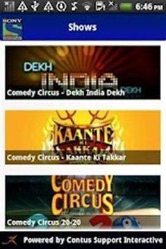 Sony India TV