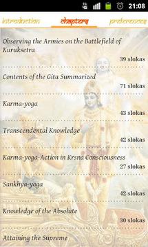 Bhagavad Gita(YaBG)