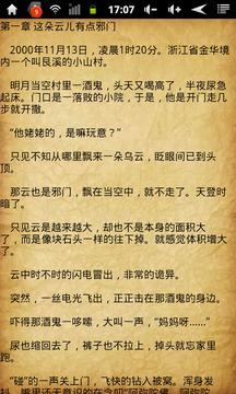 仙医创始人