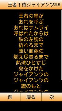 巨援団-読売ジャイアンツ応援アプリ-2013年度版