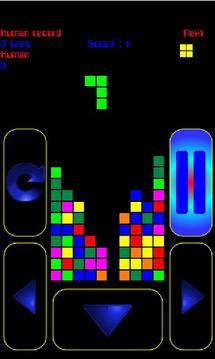 俄罗斯方块游戏 Tetris Game