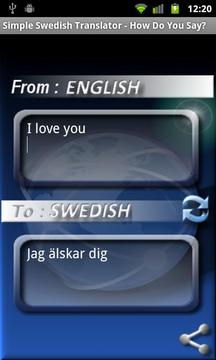 Simple Swedish Translator - How Do You Say?