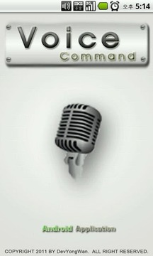 VoiceCommand